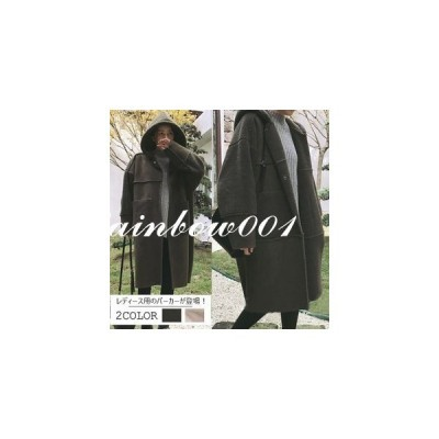【セール】レディース パーカー 裏ボア SI 女性用 ドルマンスリーブ コート ロング丈 アウター フード付き 冬物 もこもこ ポッケト付き 着
