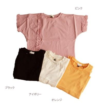 半袖Tシャツ フリル 子供服 女の子 セラフ Seraph 90cm 100cm 110cm 70%OFF メール便OK FS22
