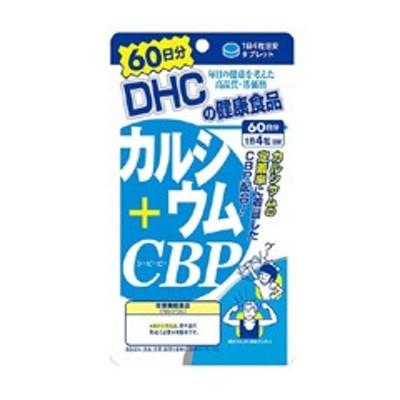 【カルシウム+CBP】DHC カルシウム+CBP 60日分 240粒 健康食品