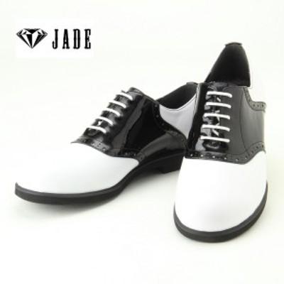 JADE/ジェイドJD5511 ダンスシューズロックポップ ダンサー (ホワイト×ブラック)ヒップホップ ストリート