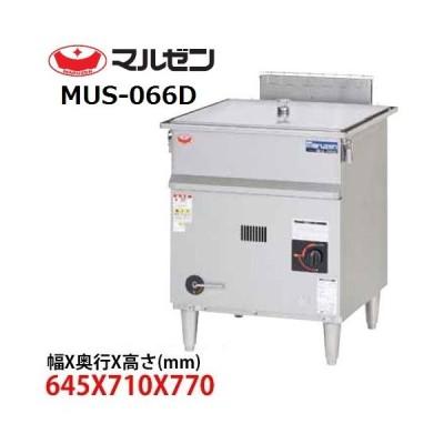 マルゼン ガス式 蒸し器 MUS-066D セイロタイプ 軟水器無し業務用 新品 送料無料