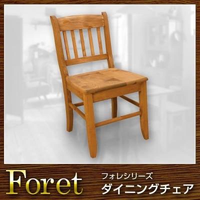 椅子 チェア ダイニングチェア Foret フォレ