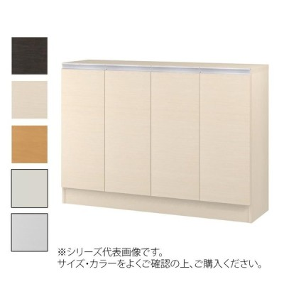 TAIYO MIOミオ(ミドルオーダー収納)85120 S ダークブラウン(DB)