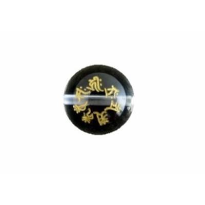 十二支梵字(金) 12mm 手作りにオススメ! 天然石 パワーストーン
