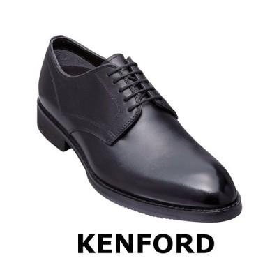KENFORD ケンフォード KN40 AE メンズ ビジネスシューズ ポインテッド・ラウンドトウのプレーントウ