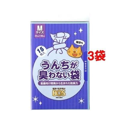 うんちが臭わない袋BOS(ボス) ネコ用 Mサイズ ( 15枚入*3袋セット )/ 防臭袋BOS