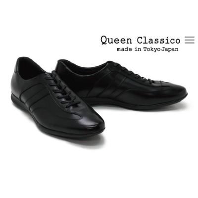 クインクラシコ / QueenClassico メンズ スニーカー 95003bk クインクラシコ オリジナル/スニーカー ブラック 国産(日本製)
