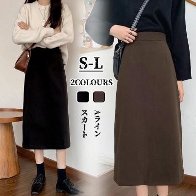 韓国 ファッション レディース スカート ハイウエスト  着痩せ 通勤 オシャレ Aライン スカート