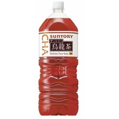 中国茶 サントリー 烏龍茶 2L×6本 1ケース
