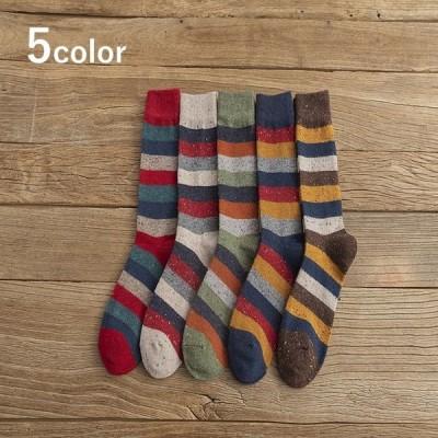 クルーソックス 靴下 くつ下 ソックス レッグウェア レディース ボーダー柄 配色 ファッション小物 カジュアル かわいい 秋冬