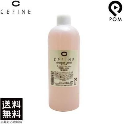セフィーヌ モイスチュアローション 業務用 400ml 化粧水