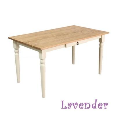 ダイニングテーブル テーブル table 135テーブル 食卓 木製 ナチュラル ホワイト ラベンダーシリーズ 平インテリア 送料無料