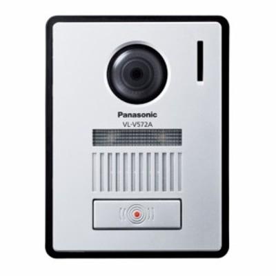 パナソニック VL-V572AL-S カラーカメラ玄関子機