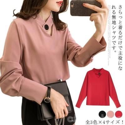 全3色×4サイズ!ベルトボタン&Vネックが大かわいい。春シャツVネック長袖シャツシャツブラウスレディース長袖カジュアルシャツ大きサイズ