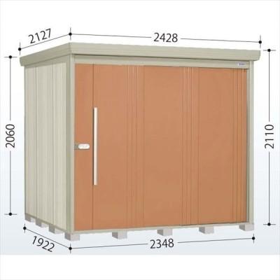 物置 屋外 おしゃれ タクボ物置 ND/ストックマン 側面棚 ND-2319Y 一般型 標準屋根 『追加金額で工事可能』 トロピカルオレンジ