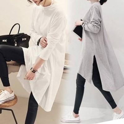 Tシャツ ワンピース スリット ロング丈 フィッシュテール 2color 韓国 オルチャン