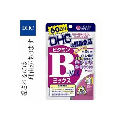 ビタミンBミックス 120粒(60日分) (栄養機能食品) / DHC