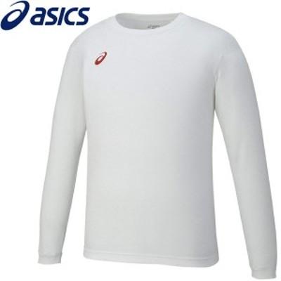 【メール便送料無料】アシックス トレーニングウェア メンズ ロングスリーブシャツ XA6189-0123