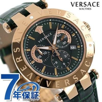 ヴェルサーチ 時計 メンズ VERQ00420 クロノグラフ 腕時計 VERSACE グリーン 革ベルト