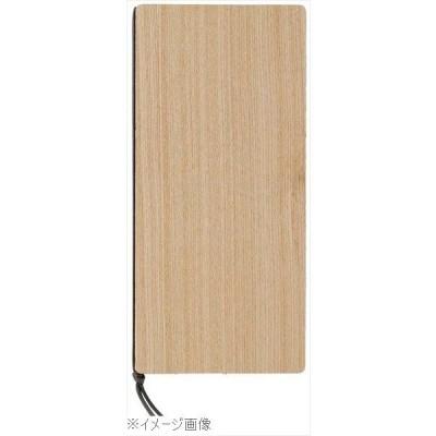 えいむ 木製合板メニューブック タモ WB−905