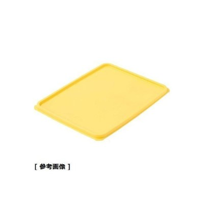 石川樹脂工業 AHC8014 プラキラフードボックス用PE蓋(No3 黄)