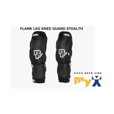 FLANK LEG KNEE GUARD (フランク レッグ ニーガード) STEALTH (ステルス)  MTB プロテクター / RACEFACE(レースフェイス)