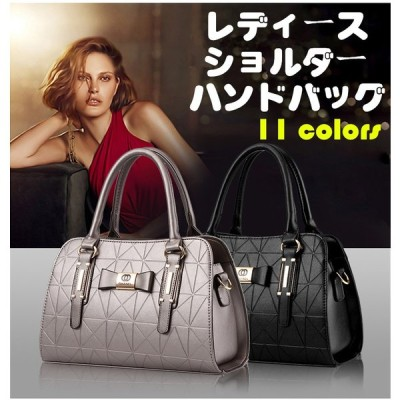 PUレザー、通勤/通学にもオススメ☆カバン トートバッグ かばん OL 人気 斜め掛け 韓国風 ママバッグ お出かけ ハンドバッグ レディース鞄