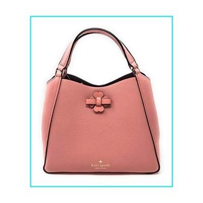 Kate Spade Talia Small Triple Compartment Satchel Bag in Peachy Rose【並行輸入品】