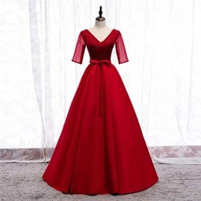 同窓会 結婚式 Vネック 披露宴 Aラインドレス 大きいサイズ ロングドレス 袖あり 成人式 パーティードレス ロング丈 レース 結婚式 ピア