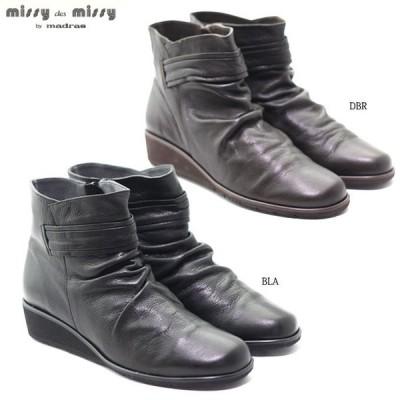 missy des missy MMD4603 ミッシー・デ・ミッシー レディース ブーツ