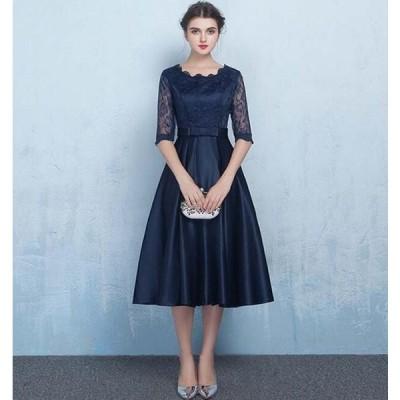 パーティードレス 結婚式 お呼ばれ カラードレス ミモレ丈 ワンピース フォーマル 二次会 ウエディングドレス 袖あり レース 大人の魅力 ドレス 大きいサイズ