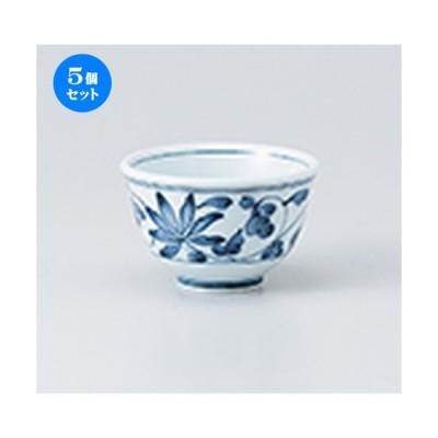 5個セット 千茶 唐草厚口反千茶 [ 9 x 6cm ・ 180cc ] 【 料亭 旅館 和食器 飲食店 業務用 】