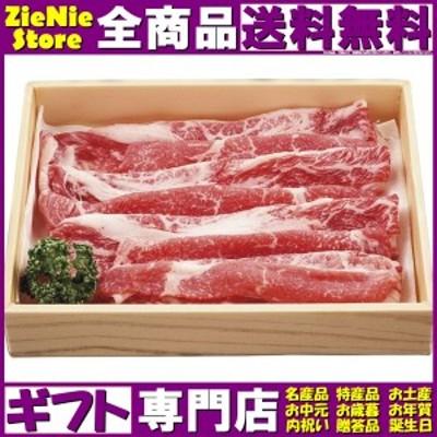 北海道 かみふらの和牛 ももバラ すき焼き 150g ギフト プレゼント お中元 御中元 お歳暮 御歳暮