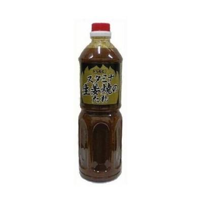 いしもと スタミナ生姜焼きのたれ 1L
