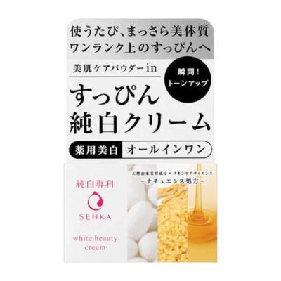 資生堂 純白専科 すっぴん純白クリーム (100g) センカジユンパククリーム100G
