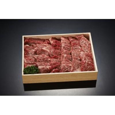 牛肉 焼肉 伊賀牛 上焼肉750g ギフト セット 詰め合わせ 贈り物 贈答 産直 内祝い 御祝 お祝い お礼 返礼品 贈り物 御礼 食品 産地直送
