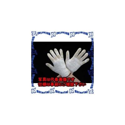【代引不可】【個人宅配送不可】ESCO(エスコ) [フリー] 手袋(アラミド繊維、エステル・ナイロン) EA354ET-1 [ESC009298]