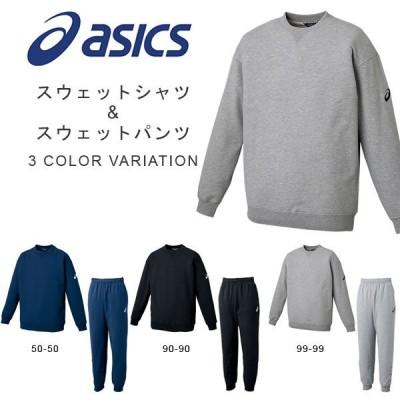 スウェット 上下セット アシックス asics スウェットシャツ パンツ メンズ 上下組 トレーナー バスケットボール バスケ ウェア