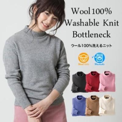 全7色 暖かウールセーター レディース 秋冬 ウール100% ニット 天然素材 トップス 洗濯可 ボトルネック レディース M/L シンプル ピンク