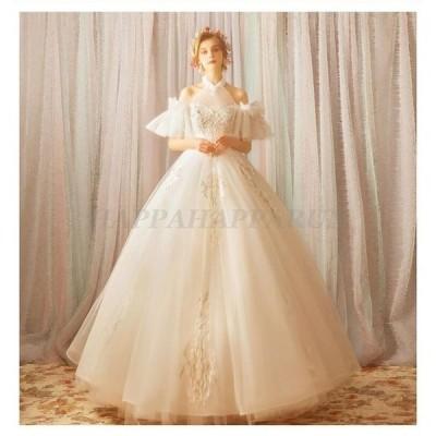 ウエディングドレス パーティードレス 上品 ロング丈ドレス 演奏会 結婚式 プリンセス 立ち襟 大きいサイズ 食事会 二次会 披露宴 卒業式 成人式 お呼ばれ