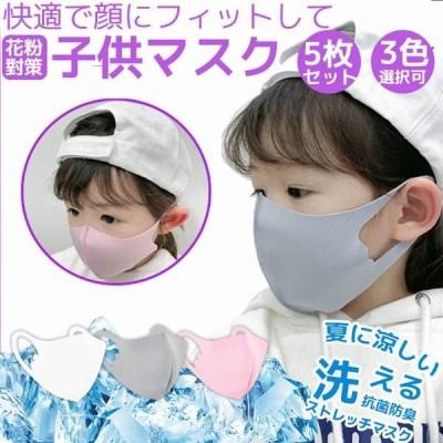 【2-3営業日発送】マスク 洗える 立体 マスク 8枚入り 小さめ 子供 大人 個包裝 通気性 快適 花粉対策 防風 洗えるマスク 布 大人用