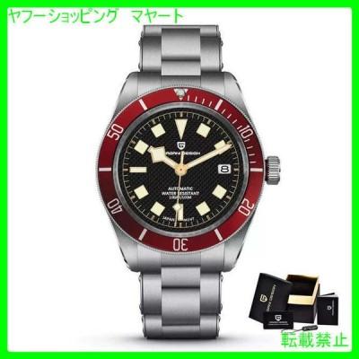 腕時計 メンズ おしゃれ 40代 30代 50代 カジュアル ビジネス ブランド ブルースチールブレスレットラグジュアリーブランド