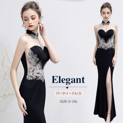 パーティードレス 大きいサイズ 小さいサイズ ロングドレス マーメイド イブニングドレス フォーマル 演奏会 イベント セール 黒