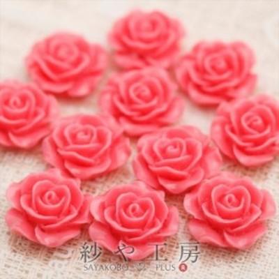フラワーカボション バラ10個 17mm ピンク 1.7cm 1つ穴 お花 花 ハンドメイド手芸用品 アクセサリーパーツ 通し穴付き パーツ