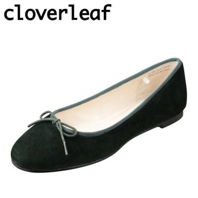 クローバーリーフ cloverleaf CL-100 レディース | パンプス | 本革 レザー | バレエシューズ | グリーンスエード