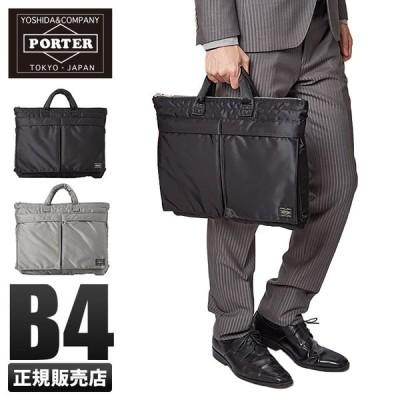 ポーター 吉田カバン ビジネスバッグ ブリーフケース リクルートバッグ 就活バッグ メンズ 男性 タンカー PORTER TANKER 622-68330