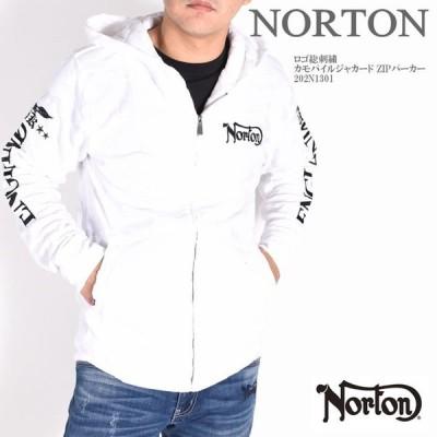 ノートン NORTON パーカー ロゴ総刺繍 カモパイルジャカード ZIPパーカー 202N1301-001WHITE