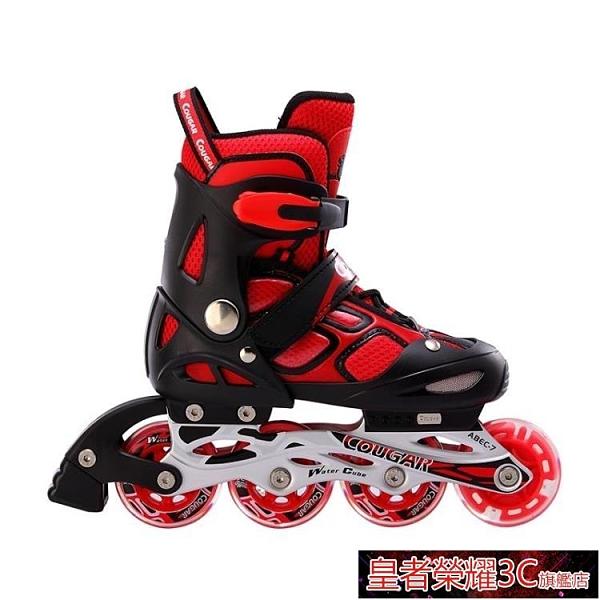 輪滑鞋 輪滑鞋溜冰鞋兒童全套裝初學者可調旱冰鞋滑冰鞋滑輪鞋男女YTL 現貨