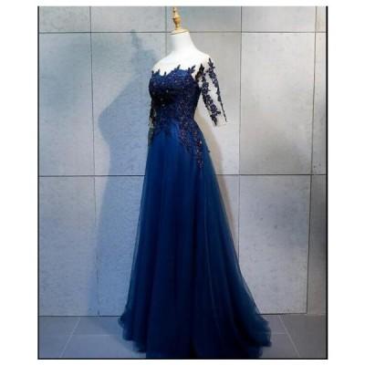 きれいめ 結婚式 二次会 プレゼント 10代20代30代 ロングドレス 演奏会ドレス パーティードレス レディース お呼ばれ 花嫁ドレス  ロングワンピース お嬢様