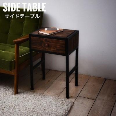 Grant グラント サイドテーブル  机 ナイトテーブル 省スペース 角型 西海岸 ブラウン 木製 スチール かっこいい 男前 アメリカン ビンテージ